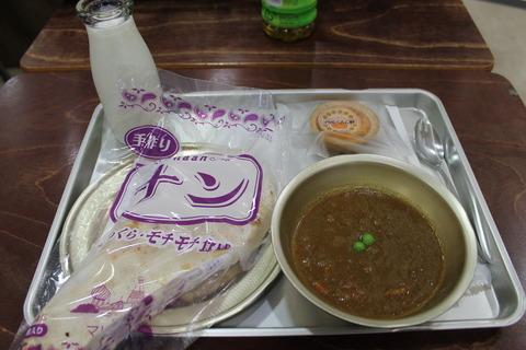 静岡 159