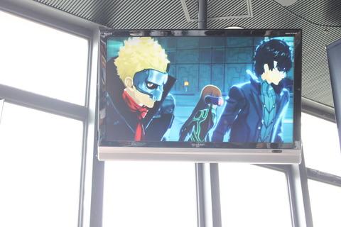 東京ゲームショー、スカイツリー 422