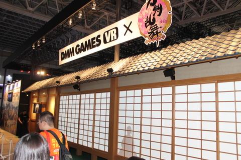 東京ゲームショー、スカイツリー 182