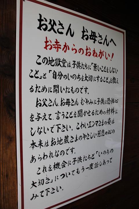 全興寺 029