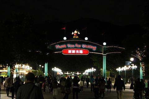 香港・マカオ 571