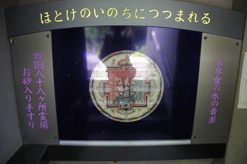 全興寺 065