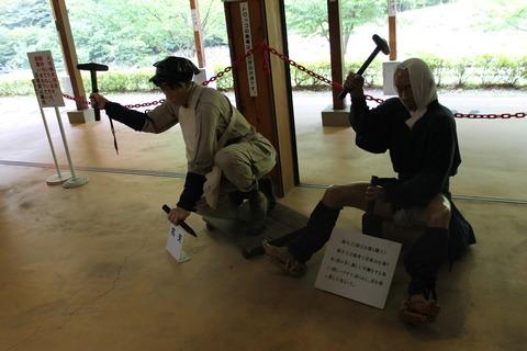 関東旅行 184