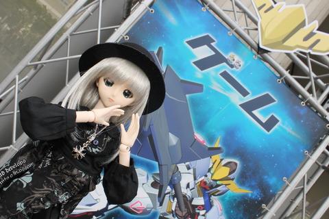 東京ゲームショー、スカイツリー 227