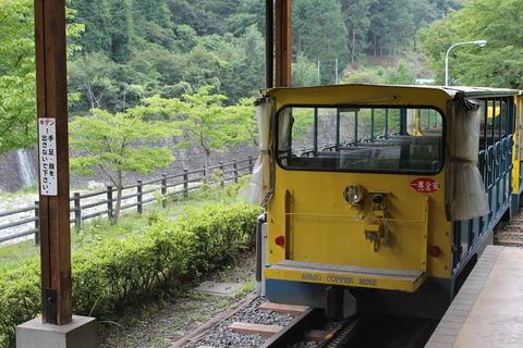 関東旅行 192