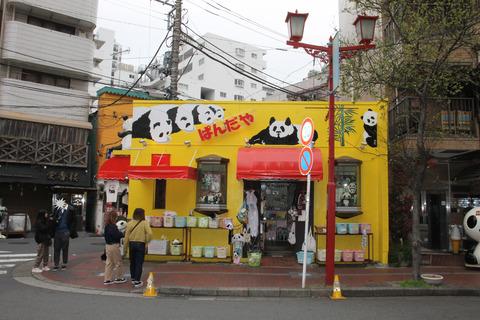 横浜中華街 068-2