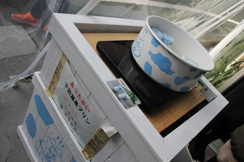 下呂温泉 286