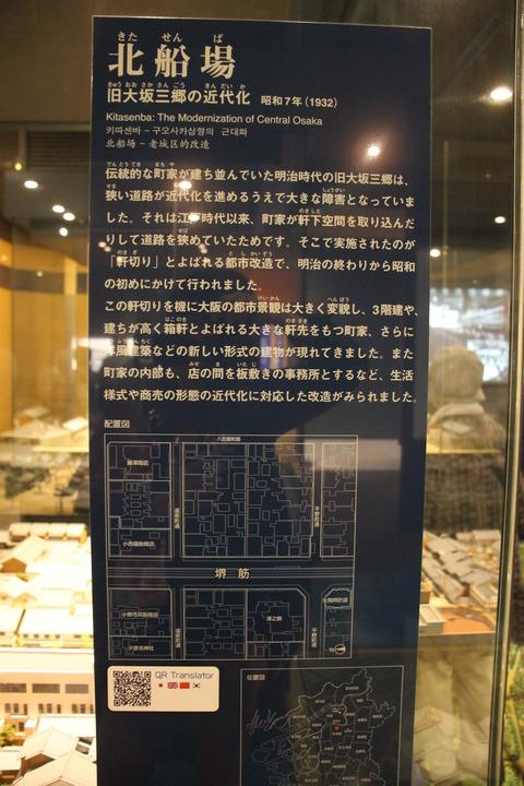 全興寺 356