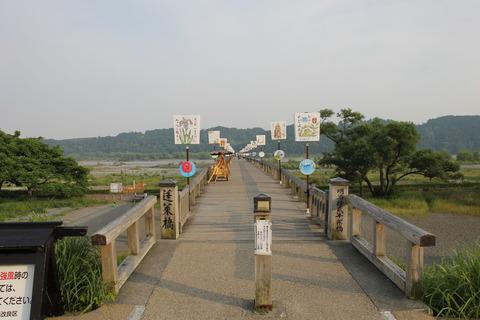 大井川鉄道 270