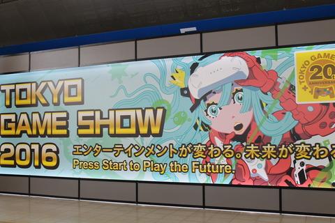 東京ゲームショー、スカイツリー 007