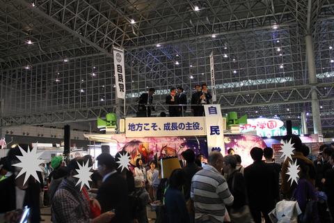 ニコニコ超会議 046-2