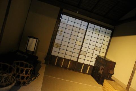 全興寺 290
