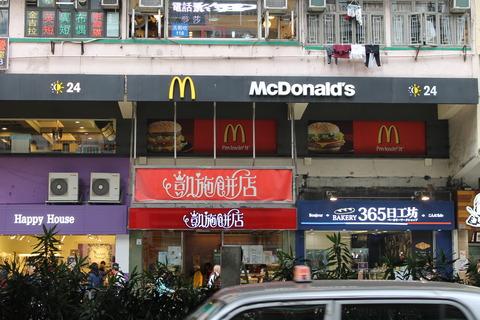 香港・マカオ 104