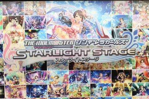 東京ゲームショー、スカイツリー 239