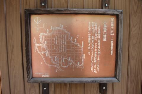 全興寺 111