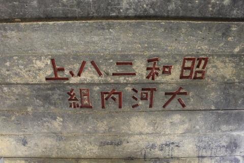 関東旅行 235