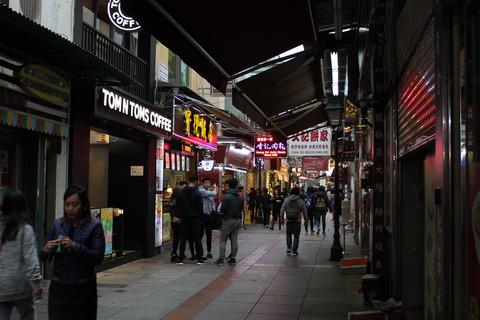 香港・マカオ 783