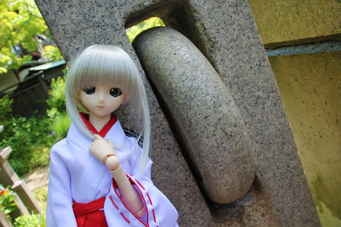 全興寺 060-2