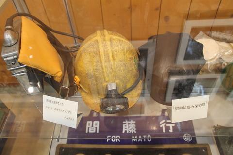 関東旅行 188