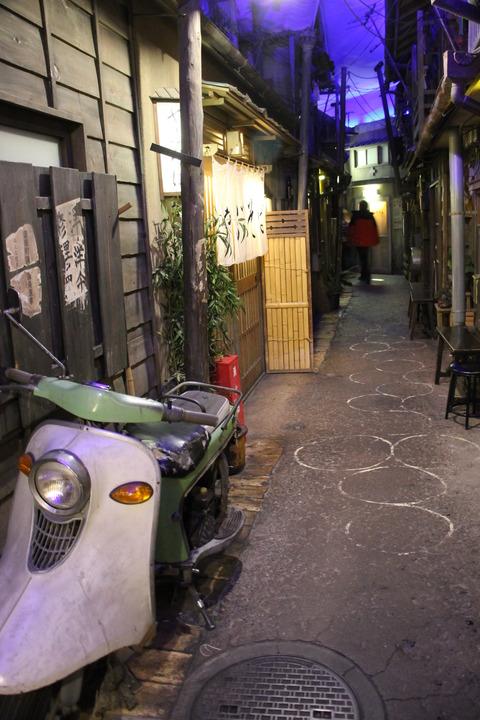 横浜中華街 175