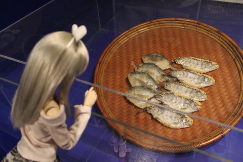 静岡 199