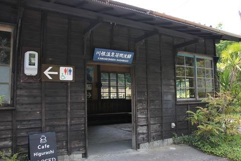 大井川鉄道 157