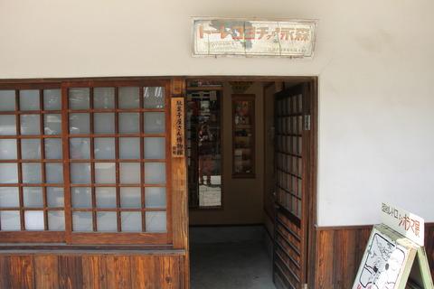 全興寺 079