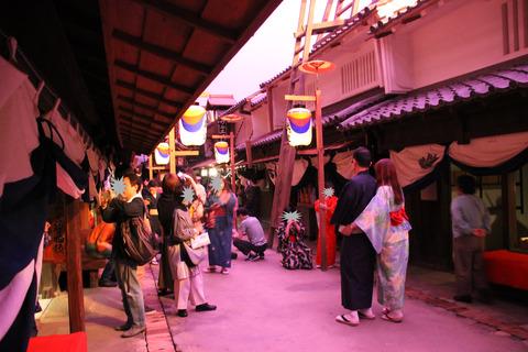 全興寺 250-2