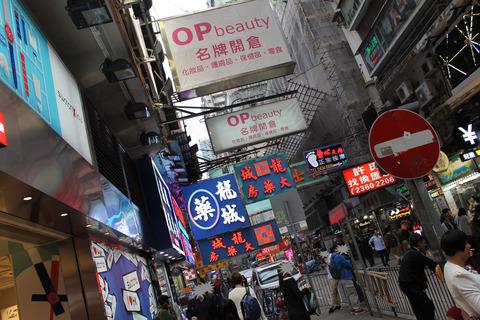 香港・マカオ 134-2
