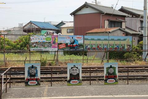 大井川鉄道 121