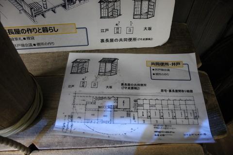 全興寺 323