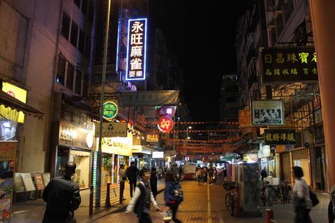 香港・マカオ 244