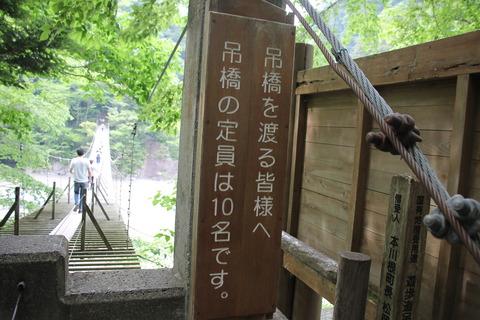 大井川鉄道 214