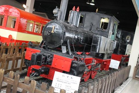 大井川鉄道 025