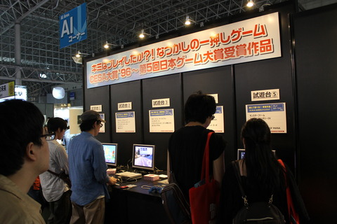 東京ゲームショー、スカイツリー 109