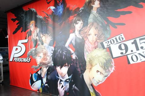 東京ゲームショー、スカイツリー 444