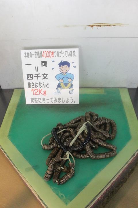 関東旅行 265