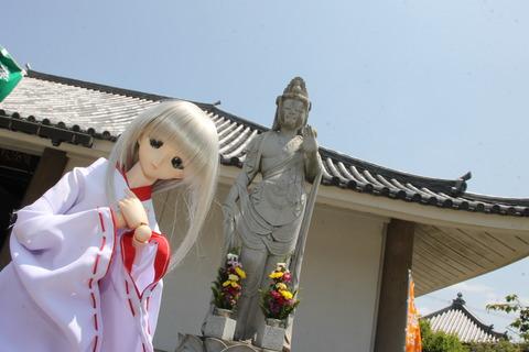 全興寺 127
