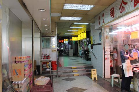香港・マカオ 043-2
