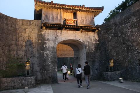 沖縄旅行 173