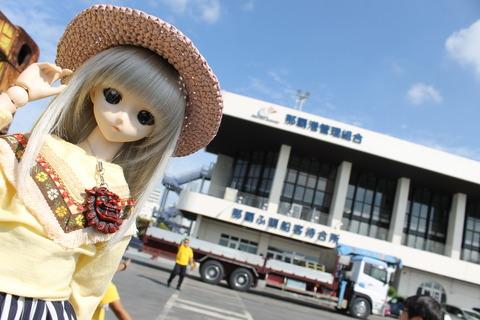 沖縄旅行 710