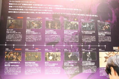 東京ゲームショー、スカイツリー 022