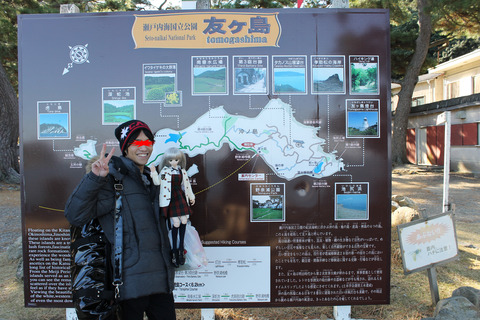 友ヶ島 020-2