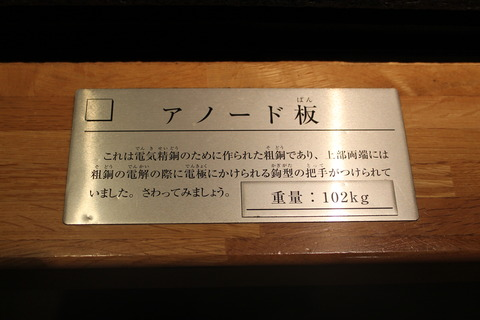 関東旅行 219