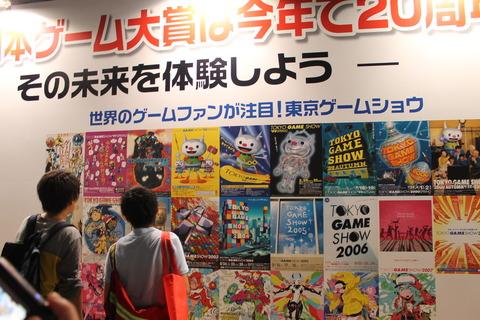 東京ゲームショー、スカイツリー 120