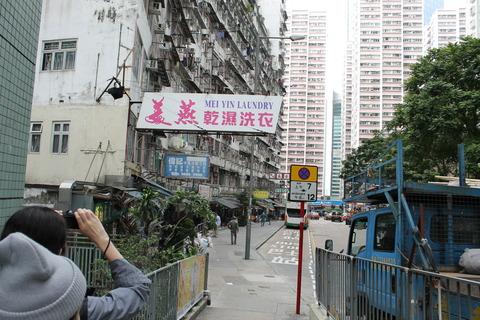 香港・マカオ 037