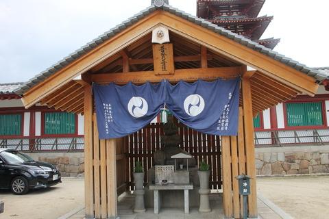 USJ、大阪自然史博物館 511