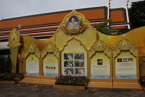 タイ四日目 131