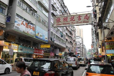 香港・マカオ 122