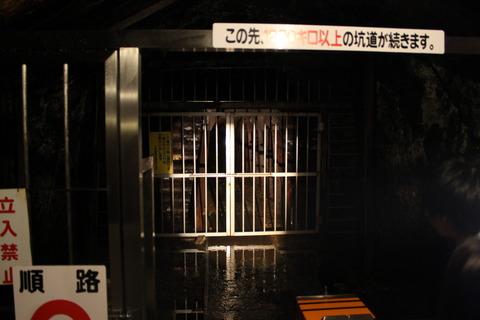 関東旅行 196